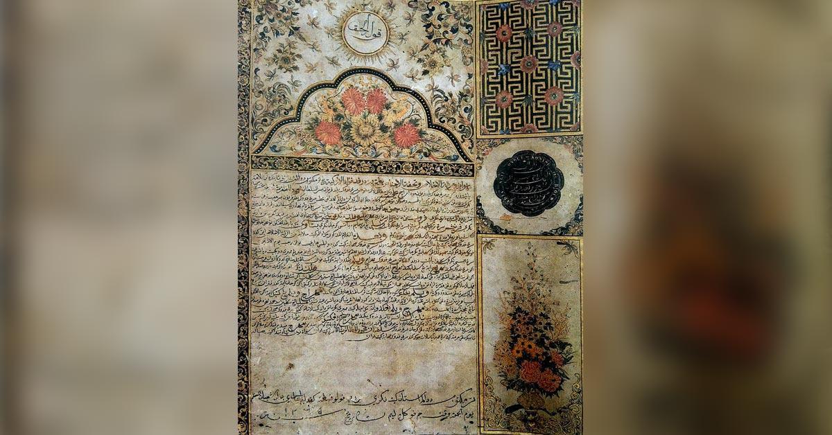 Iluminasi dalam Surat Raja-Raja Melayu