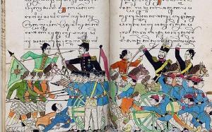 Benarkah Babad Tanah Jawi Fiksi Historia