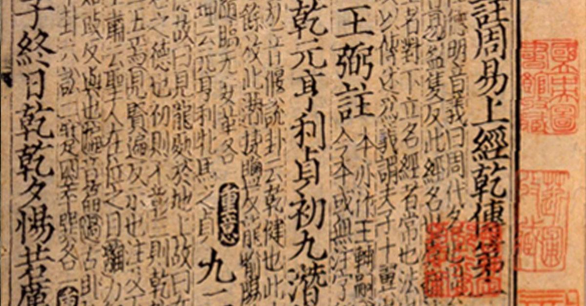 Tujuan Perjalanan I-Tsing, Biksu dari Tiongkok