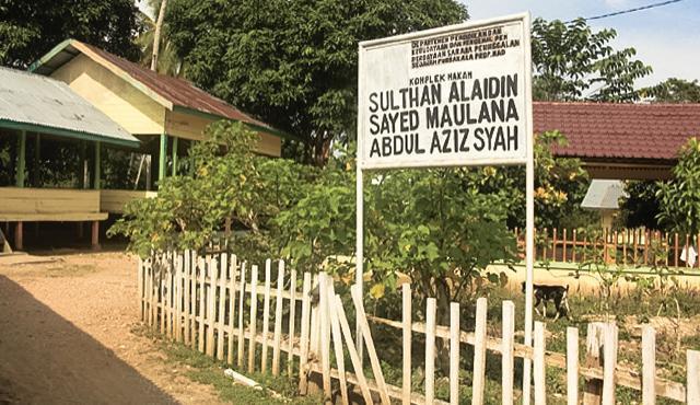 Syiah di Nusantara