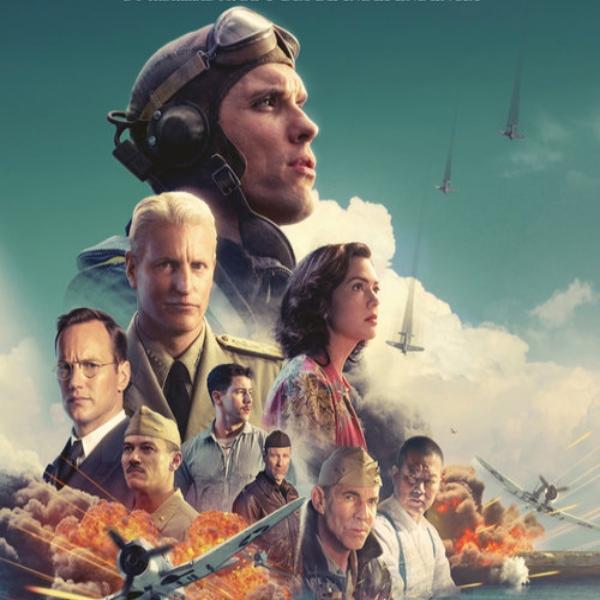 Movie Trend Midway This Year @KoolGadgetz.com