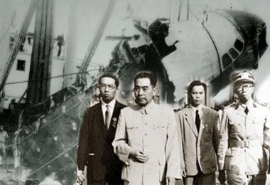 Bom di Tengah Konferensi Asia-Afrika