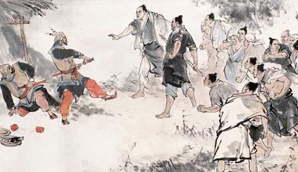 Petani Gulingkan Dinasti