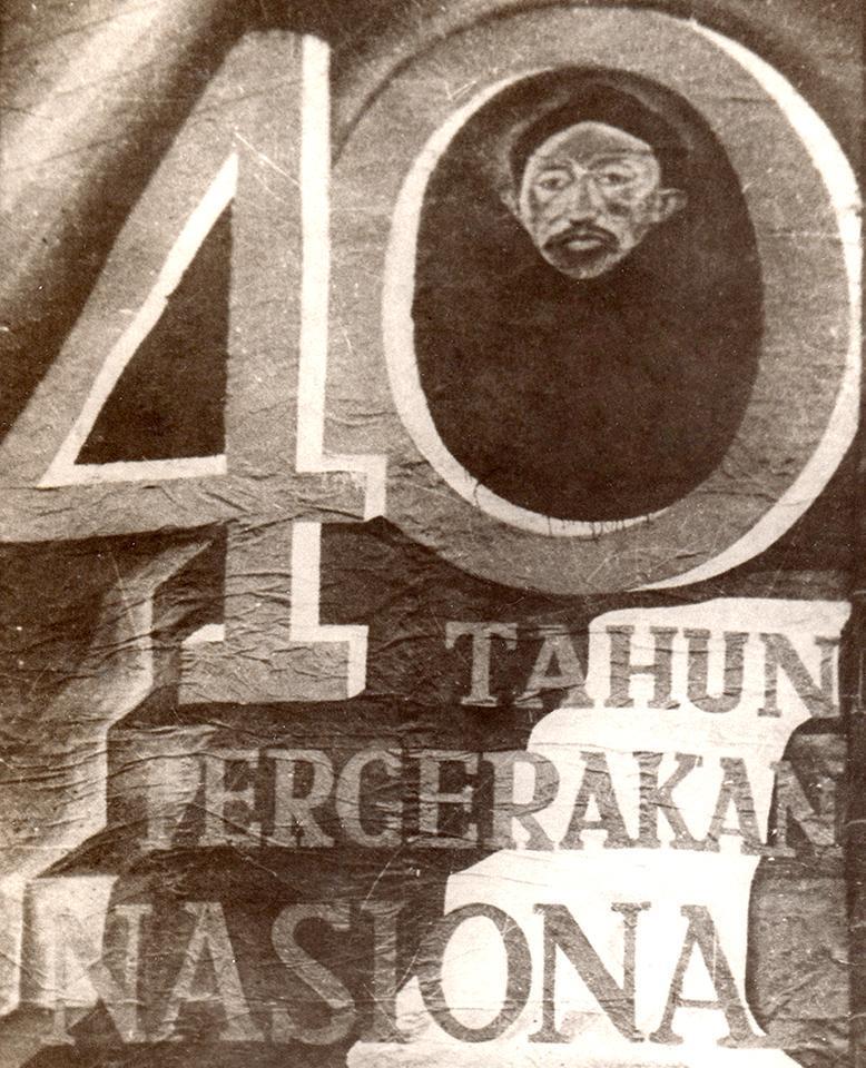 Asal Usul Peringatan Hari Kebangkitan Nasional