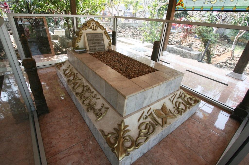 Empat Raja yang Dibuang ke Cianjur