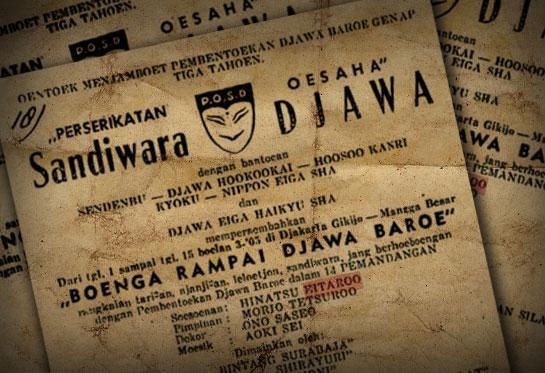 Antara Drama dan Film
