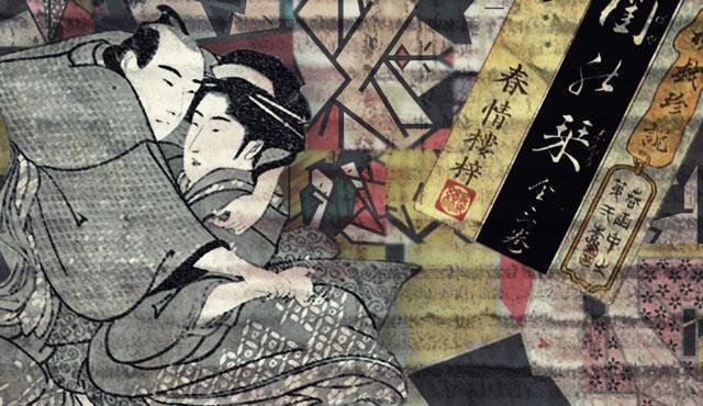 Gambar Erotis dari Shunga ke Hentai